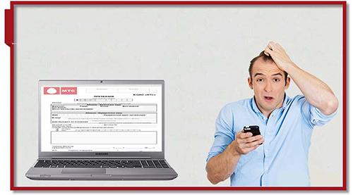 О написании жалобы онлайн в МТС: как подать претензию через интернет, образец