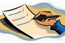 Частные жалобы на определение суда по гражданским делам: образец, подача по ГПК