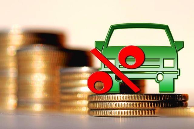 Транспортный налог: отменили или нет, какой указ президента, закон на 2020