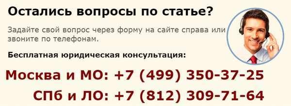Об оскорблении личности: что является публичным, статья 130 УК РФ, КОАП