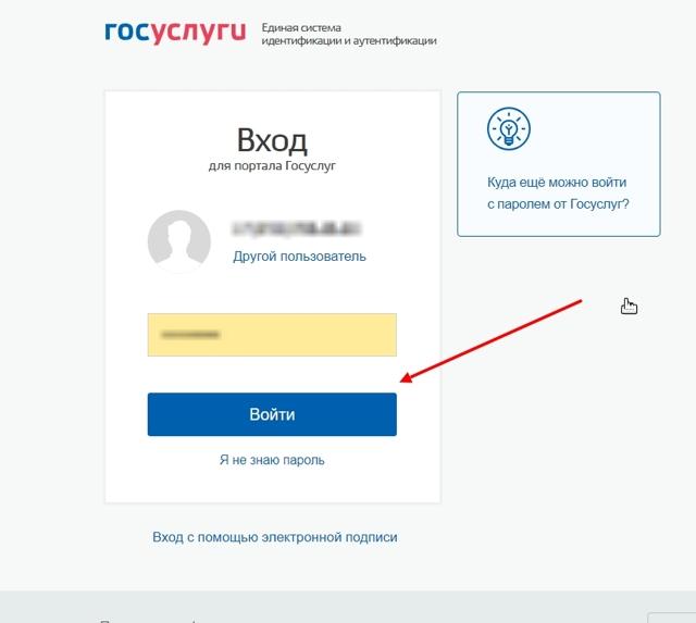 О замене полиса ОМС: как поменять, какие документы нужны, где обменять