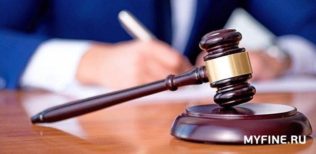О штрафе за остановку на мосту в 2020: статья и сумма наказания, как оплачивать