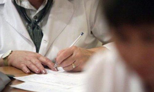 Протокол об административном правонарушении составляется в течение какого времени