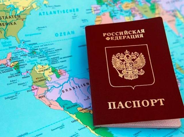 О документах нужных для получения Российского гражданства: какие для оформления в РФ