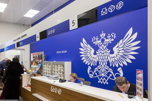 О жалобах на Почту России: куда написать претензию, как подать онлайн, образец