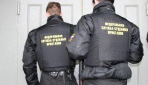 Как узнать, наложен ли арест на квартиру: где проверить имущество на обременение