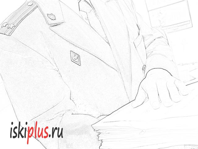 О прекращении административных дел: основания завершения производства по КоАП РФ