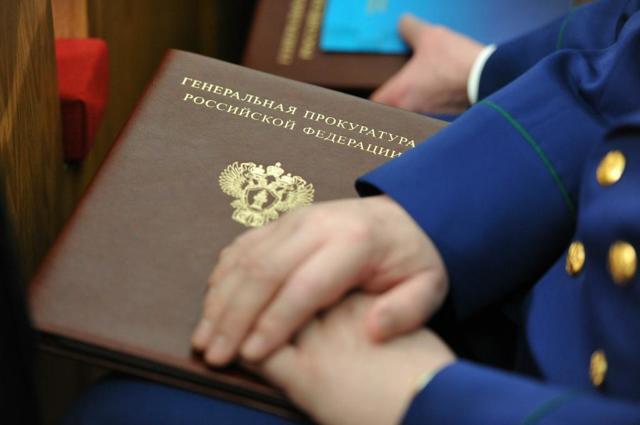 Функция прокуратуры: это какой орган власти, основные направления деятельности