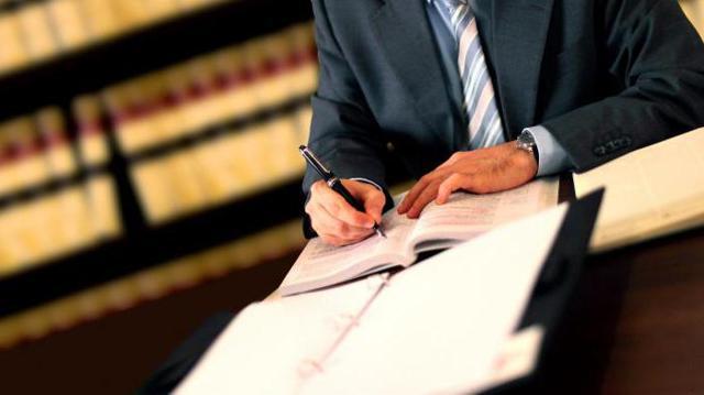 Порядок рассмотрения дела об административном правонарушении в суде