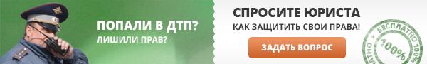 Штраф 2500 - за что в Москве, что означает штрафы иного органа, как оплачивать
