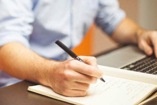 Штраф за незаконную предпринимательскую деятельность в 2020: статья, оплата нарушения
