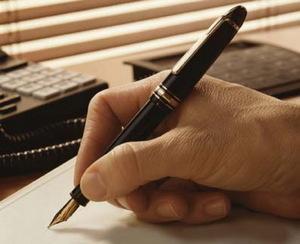О возбуждении уголовных дел: порядок, сроки после подачи заявления, УПК РФ