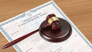 Получение решения суда: как и когда можно забрать по гражданскому делу на руки