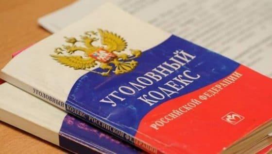 Об умышленном повреждении чужого имущества УК РФ: статья за порчу, что грозит