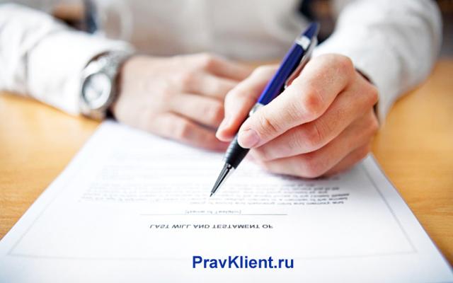 О претензиях на невыполнение условий договора: как составить письмо, образец