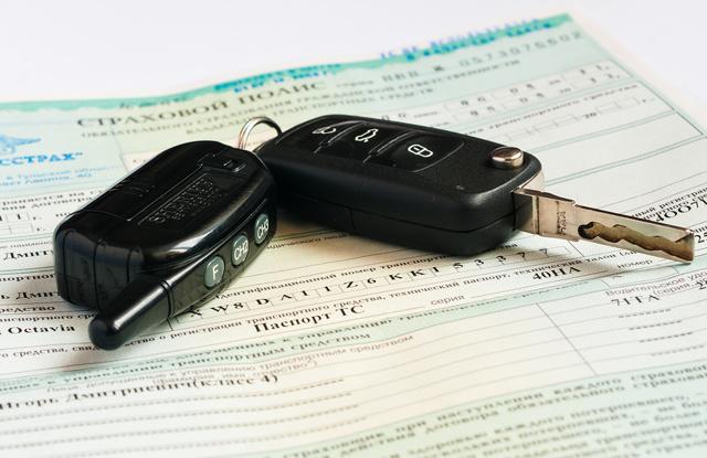 О езде без страховки: какое применяется наказание, ответственность