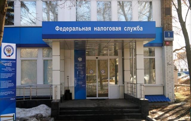 Жалоба на решение налогового органа в вышестоящий налоговый орган, сроки подачи