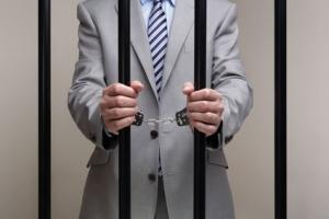 Об административном аресте: что это такое, на какой максимальный срок применяется