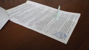 О исковом заявлении о возмещении ущерба причиненного ДТП: образец