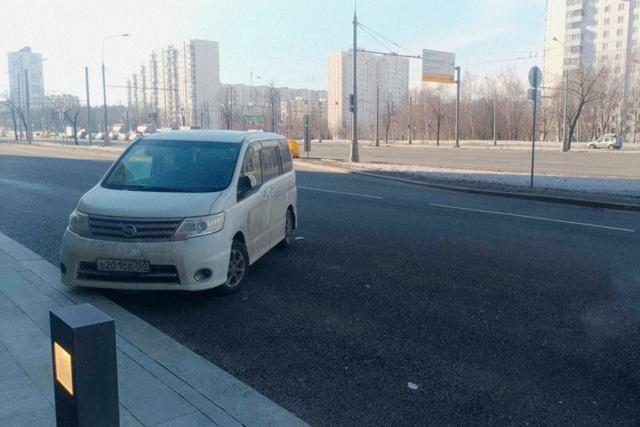 Как обжаловать штраф за парковку, как оспорить и опротестовать постановление о штрафе