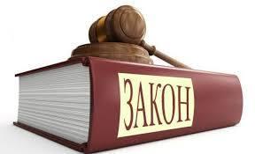 Штраф по НДФЛ за несвоевременную уплату в 2020: статья и сумма наказания, оплата