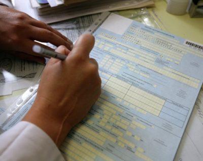 О больничном: сколько процентов оплачивается, как начисляется, формула
