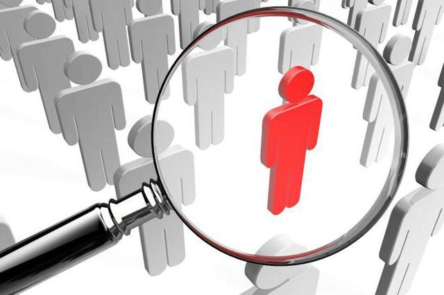 О подследственности уголовных дел: как определяется, кто разрешает споры, УПК