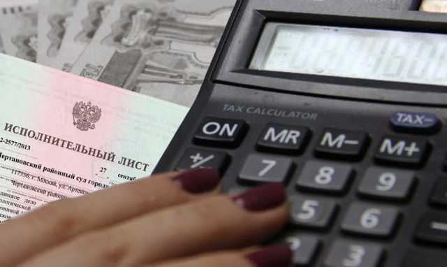 Можно ли списывать долги по алиментам: как уменьшить задолженность, неустойка