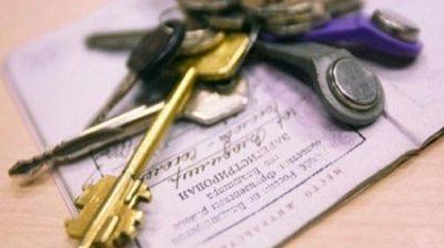 Прописка в муниципальную квартиру: кого, можно ли в неприватизированную, как
