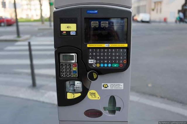 Штраф за парковку в Москве в 2020: размер и сумма наказания, как оплачивать