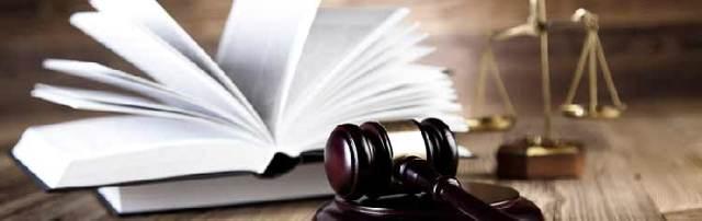 Кассационные жалобы в Верховный суд РФ по гражданским делам: образец, подача