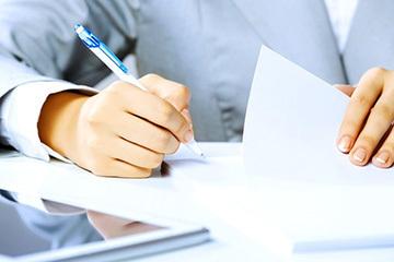 Жалоба на протокол об административном правонарушении: образец, сроки