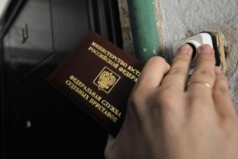 О наложении ареста судебным приставом на имущество должников: порядок исполнения