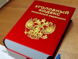 О сроках давности по уголовным делам: привлечение по УК РФ, истечение исковой