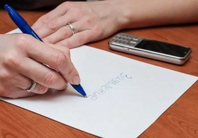 Частные жалобы на определение суда о возврате исковых заявлений: образец