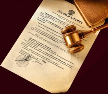 Можно ли отменять дарственные: признание договора дарения недействительным