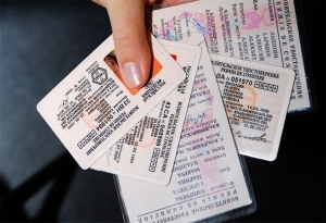 Освобождение от уплаты транспортных налогов: кто не облагается, какие машины