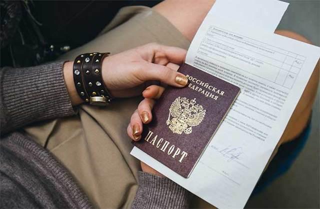 О замене паспорта при смене фамилии после замужества: госпошлина, что нужно