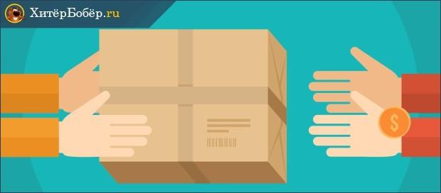 Права потребителя при возврате товаров по закону: основания, как осуществляется