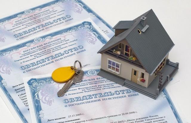 О документах для вступления в наследство на дом и земельный участок