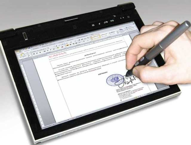 Об электронной подписи для физических лиц: как получить, оформление ЭЦП бесплатно