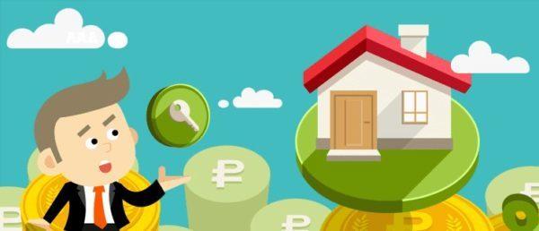 Можно ли получить налоговый вычет при покупке второй квартиры, документы