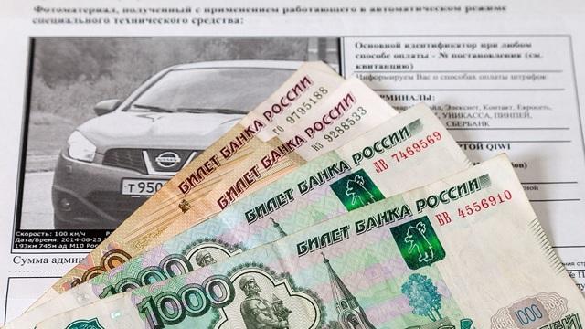 Тинькофф - оплата штрафа ГИБДД картой без комиссии, проверка наличия штрафов,