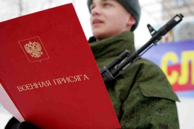 О штрафе за неявку в военкомат: статья и сумма наказания, как оплачивать