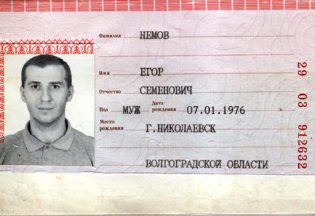 Как узнать прописку человека по паспортным данным: куда обращаться