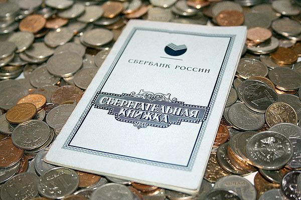 О компенсации по вкладам: как получить деньги по наследству со счета