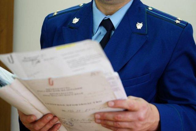 Срок рассмотрения жалоб в прокуратуре: сколько времени рассматривается заявление