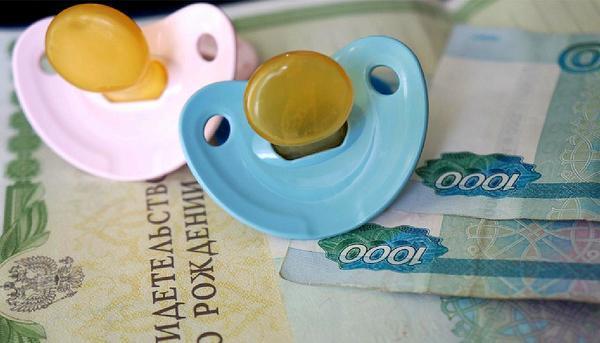 О детском ежемесячном пособии: сколько платят, размер, кому положены выплаты