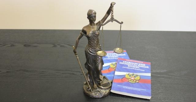 О кодексе РФ об административных правонарушениях в 2020 с изменениями