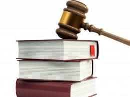Об апелляционной жалобе АПК: на решение суда, образец по административному делу